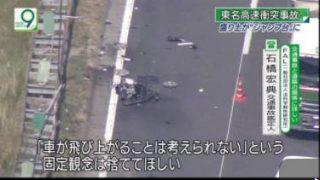 ニュースウオッチ9▽パンダ誕生の裏に人間の英知▽なぜ東名事故で車がジャンプ 20170612