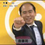 めざましテレビ 20170612