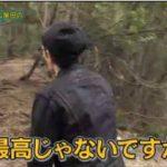 ピエール瀧のしょんないTV 20170612