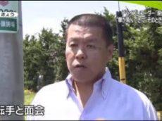 NEWS ZERO バス衝突事故「車が飛んできた…」▽櫻井翔 20170612