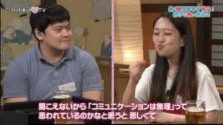 ハートネットTV「働く聴覚障害者限定!静かで熱い座談会」 20170613