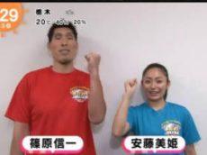 めざましテレビ 20170613