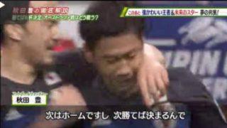 SPORTSウォッチャー▽プロ野球交流戦巨人×ソフトバンク▽卓球ジャパンオープン 20170614