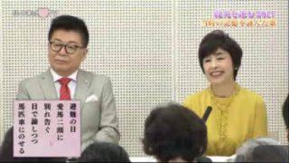 ハートネットTV「震災を詠む2017」(前編) 20170614