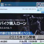 Newsモーニングサテライト【世界最大!ゲームの祭典を生中継】 20170614