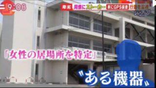 羽鳥慎一モーニングショー 20170615