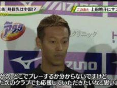 SPORTSウォッチャー▽プロ野球全試合&卓球ジャパンオープンほか 20170615