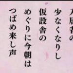 ハートネットTV「震災を詠む2017」(後編) 20170615
