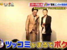PON! 24時間テレビ チャリTシャツ 櫻井翔がPON!で新色を発表! 20170615