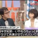 NEWS ZERO 女優の野際陽子さん死去▽菅田将暉 20170615