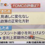 Newsモーニングサテライト【中国で急増する「空巣青年」とは】 20170616