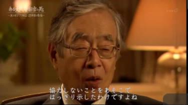 NHKスペシャル選「ある文民警察官の死~カンボジアPKO 23年目の告白~」 20170617