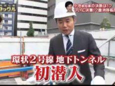 ビートたけしのTVタックル 20170618