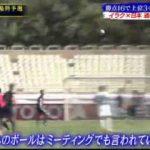 日本サッカー応援宣言 やべっちFC 20170618