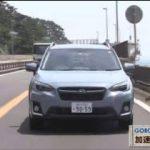 クルマでいこう!「走りの質に自信あり!アーバンSUVの進化形▽スバル XV」 20170618