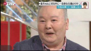 Mr.サンデー 20170618