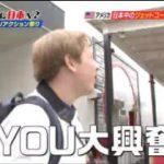 YOUは何しに日本へ? ★高低差ありすぎてキーンとなるSP 20170619