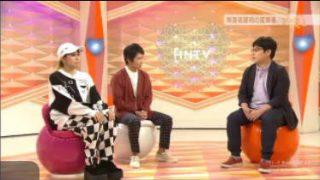"""ハートネットTV「僕は""""世界一明るい視覚障害者""""NPO法人代表・成澤俊輔」 20170619"""