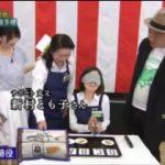 ピエール瀧のしょんないTV 20170619