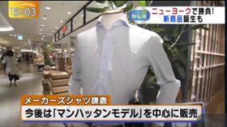 ゆうがたサテライト【忘れ物傘で新サービス!】 20170620