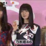 めざましテレビ 20170620