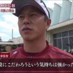 SPORTSウォッチャー ▽ロッテ井口現役引退を決意… 20170620