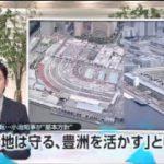 NEWS23 籠池氏「国策捜査だ」…安倍首相を徹底批判 20170620