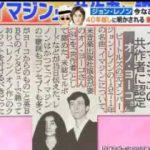 バイキング【元SMAPの3人退社後の活動は?▽AKB総選挙で結婚発表!最新情報】 20170621
