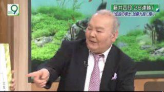 ニュースウオッチ9▽藤井四段が快挙「ひふみん」生出演で解説▽東芝再建なるか 20170621
