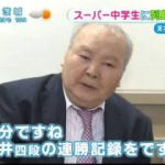 とくダネ! 20170622