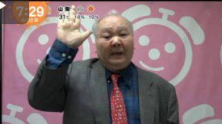 めざましテレビ 20170622