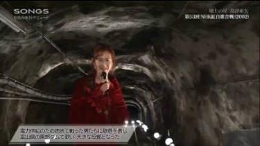 SONGS「~中島みゆきトリビュート~」 20170622