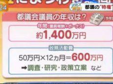 ゆうがたサテライト【旬のスズキ…漁師の技でよりおいしく!?】 20170623