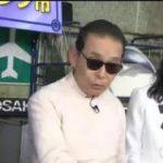 タモリ倶楽部 20170623