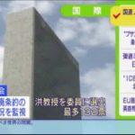 ニュースチェック11 20170623