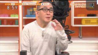 """週刊 ニュース深読み▽うちの娘がアダルトビデオに!? どうする""""出演強要""""問題 20170624"""