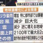 新・週刊フジテレビ批評 20170624