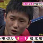 S☆1 陸上日本選手権は劇的決着!&MLBマー君vsダルは歴史的一戦! 20170624