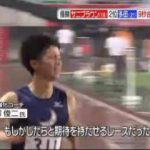 Going! Sports&News 20170624