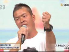 NHKのど自慢「青森県青森市」 20170625