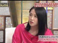 ビートたけしのTVタックル 20170625