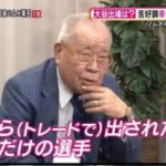 S☆1 陸上SP!日本選手権詳報&織田全米選手権リポート 20170625