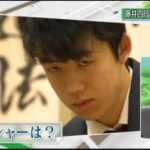 ニュースウオッチ9▽単独1位の29連勝なるか!偉業に挑む藤井四段の対局を速報 20170626