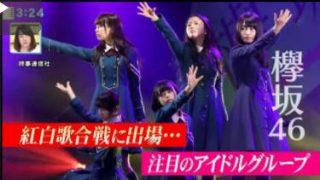 直撃LIVE グッディ! 20170626