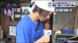 """猫のひたいほどワイド▽手裏剣打で2度優勝!""""真の忍者""""に弟子入り!? 20170626"""
