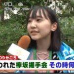 めざましテレビ 20170626