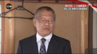 NEWS ZERO 藤井四段(14)史上初29連勝なるか▽櫻井翔 20170626