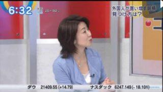 Newsモーニングサテライト【光る銘柄の探し方 カギは外国人】 20170627