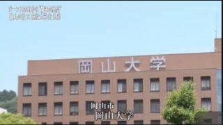 ガイアの夜明け【驚きの「新」名産品が誕生!】 20170627