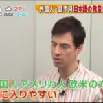 ビビット あるんでちゅか~豊田議員今度は赤ちゃん言葉ミュージカル暴言暴行!? 20170629